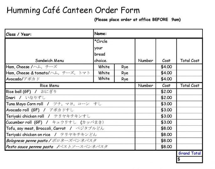 Humming Cafe Menu