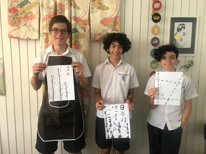 Year 9 Japanese students try their hand at traditional black ink painting